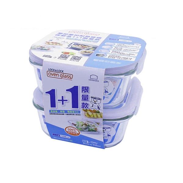 樂扣樂扣限量版1+1玻璃保鮮盒/方/750ml
