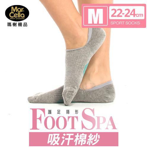 瑪榭 隱形足弓機能襪-3色可選(22~24cm)【愛買】