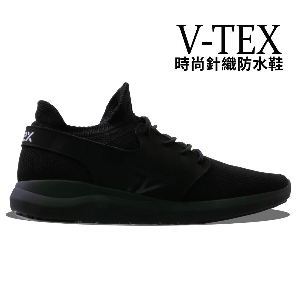 【V-TEX】時尚針織耐水鞋/防水鞋 地表最強耐水透濕鞋 - 慢跑鞋 - Hello #黑色(男)