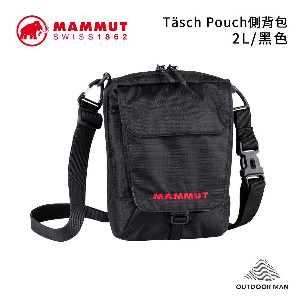 [MAMMUT] Täsch Pouch 側背包 2L / 黑