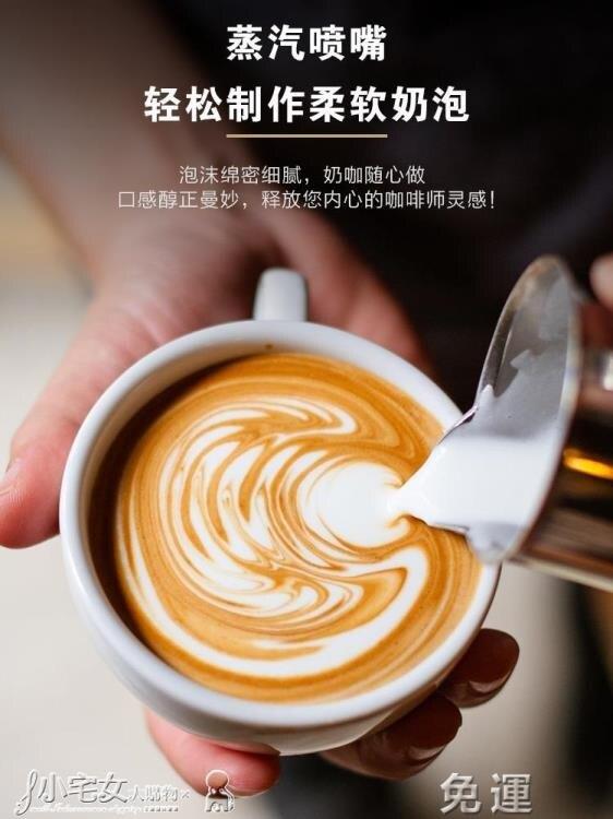 咖啡機 德國krups意式全自動現磨咖啡機家用 小型研磨一體奶泡機商用美式 MKS