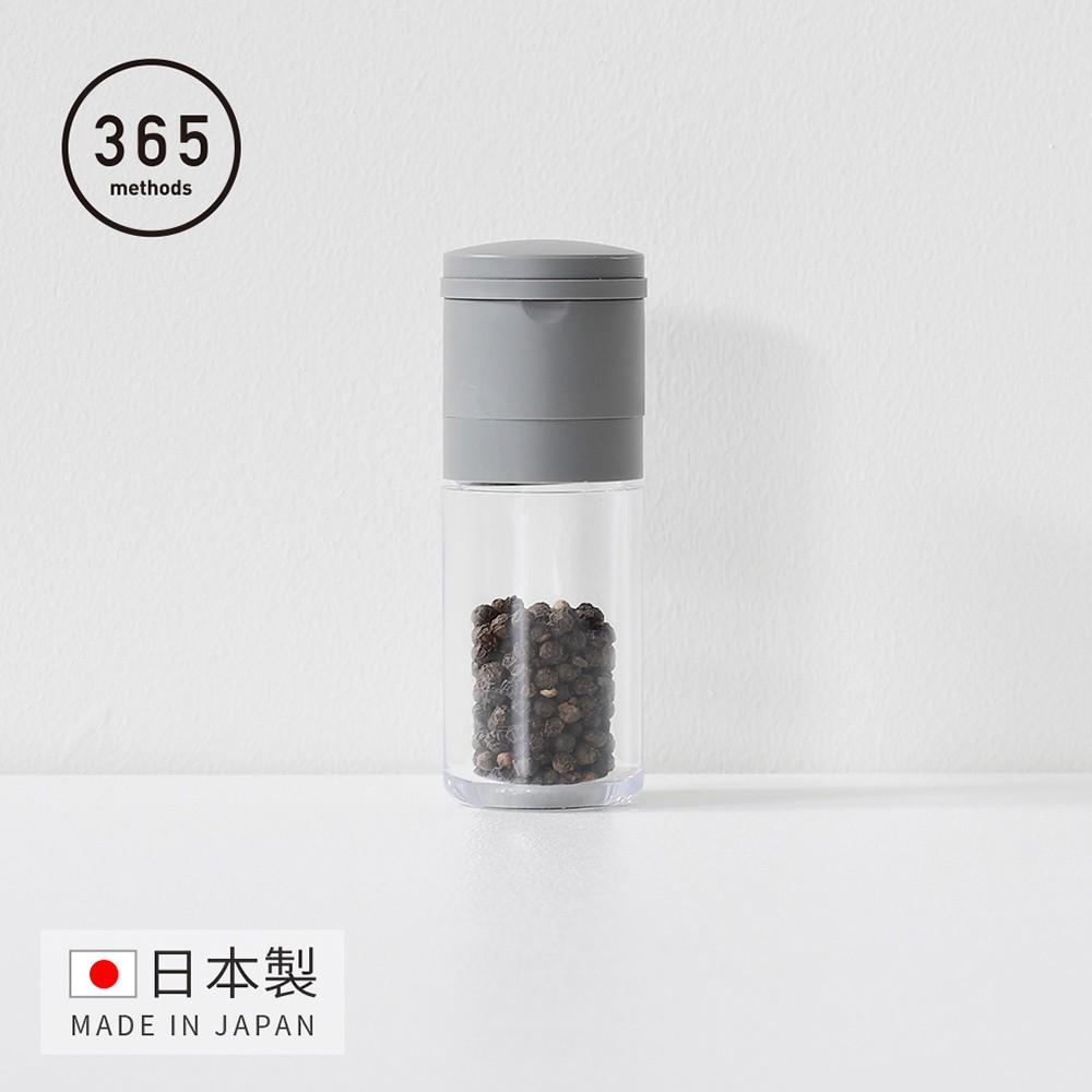 【日本365methods】日製陶瓷磨芯胡椒粒調味研磨罐-55ml