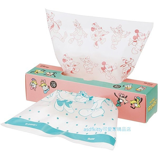 asdfkitty*迪士尼米奇家族盒裝塑膠袋-40入-點心袋/包裝袋-裝麵包.餅乾.糖果-20*30公分-日本正版商品