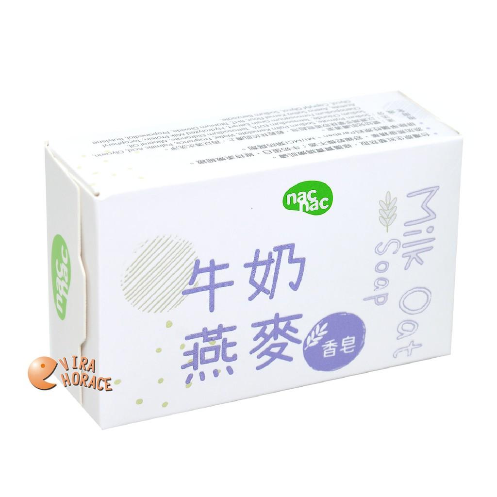 Nac Nac 牛奶燕麥嬰兒皂75g HORACE
