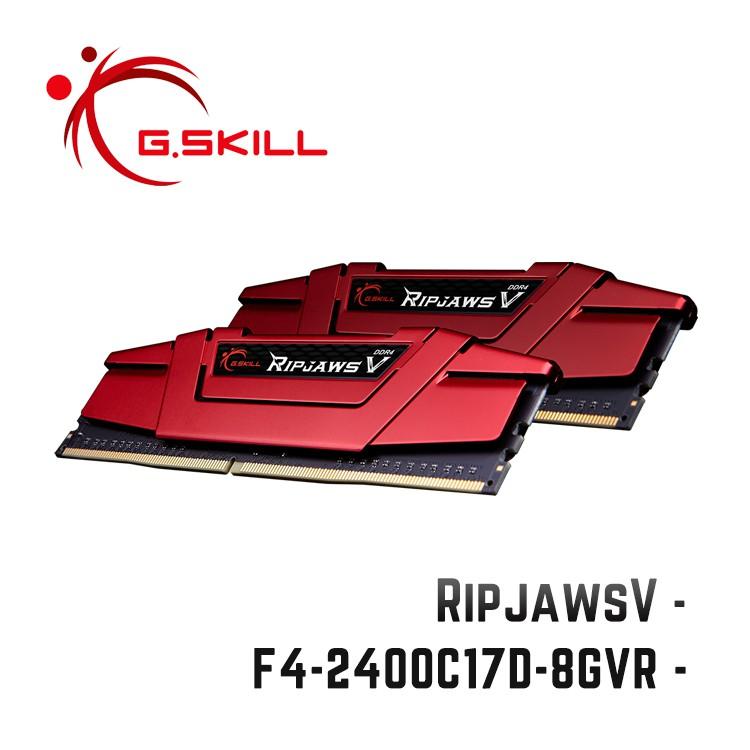 芝奇G.SKILL RipjawsV 4Gx2 雙通道 DDR4-2400 CL17紅 F4-2400C17D-8GVR