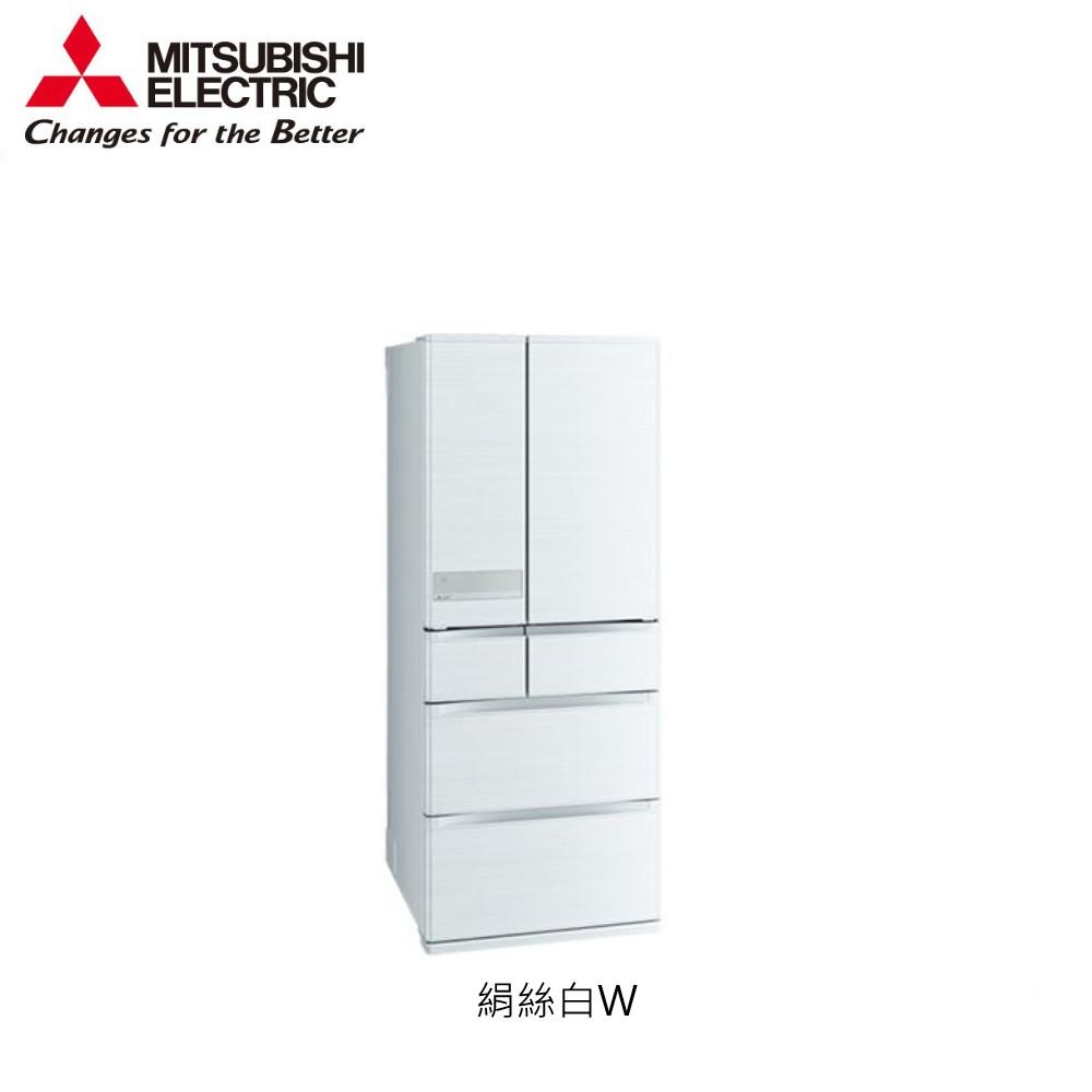 三菱電機冰箱 六門 SMARTCUBE 聰明大增量 605L MR-JX61C W絹絲白 日本原裝【雅光電器商城】