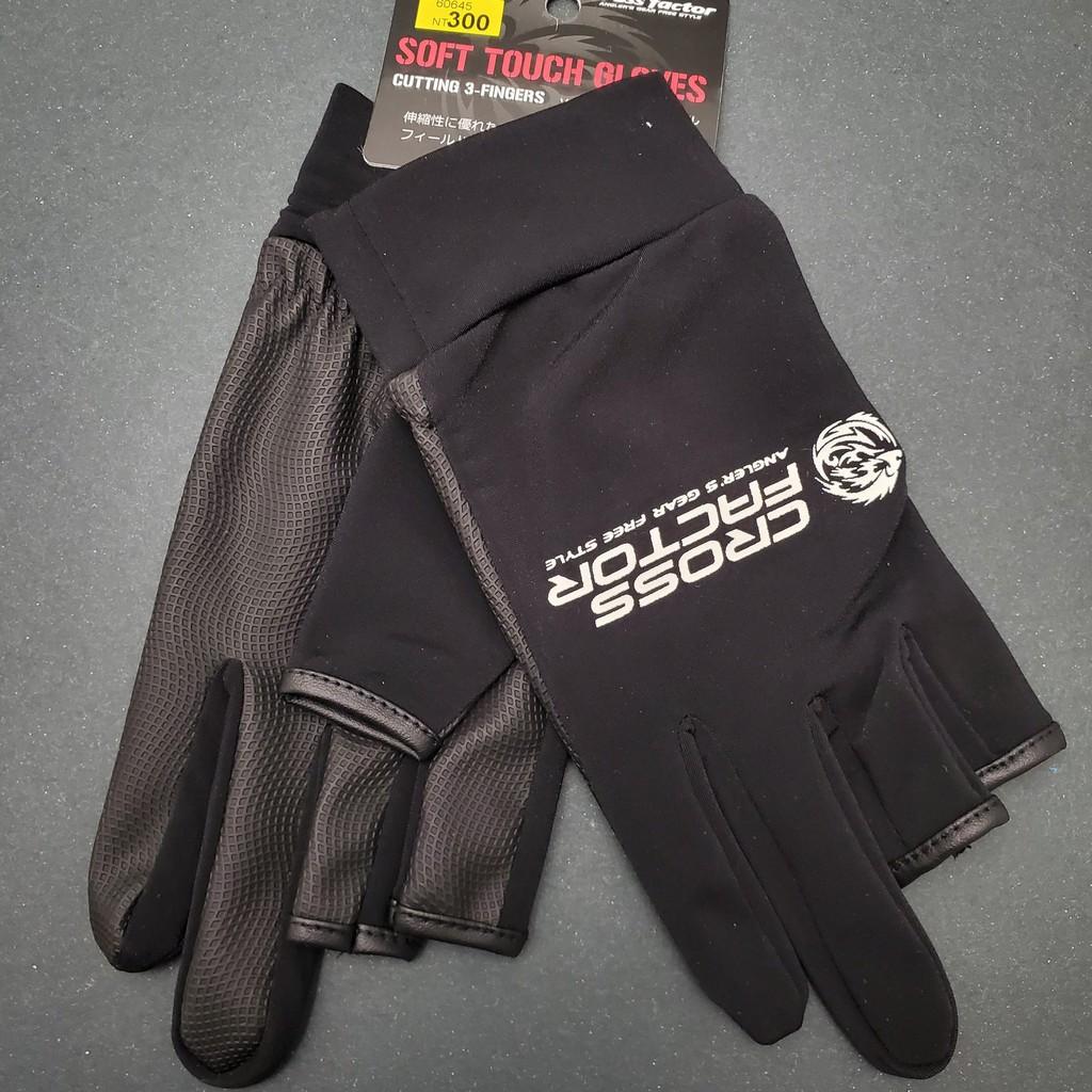手套 釣魚 運動 三指切 保暖 防風