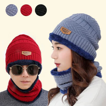 幸福揚邑 情侶顯瘦款針織保暖口罩圍脖毛線帽兩件套 三色可選