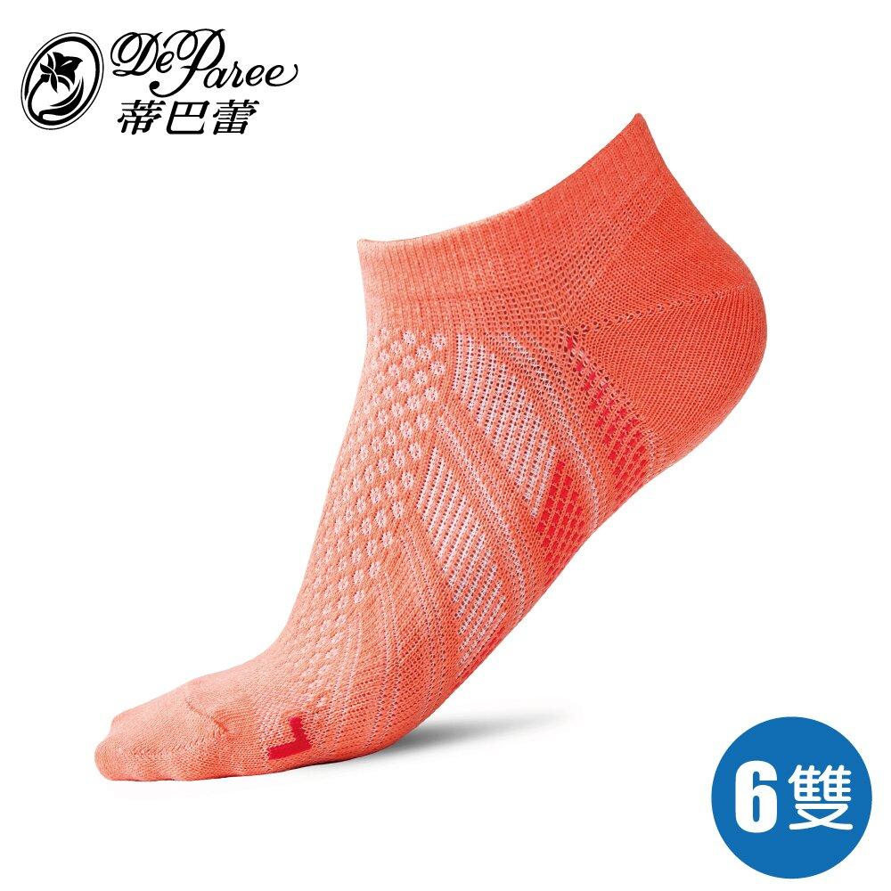 Deparee蒂巴蕾 碘抗菌消臭足弓加壓機能女襪-(拼條) 6雙組 (鐵灰/粉橘/黑)