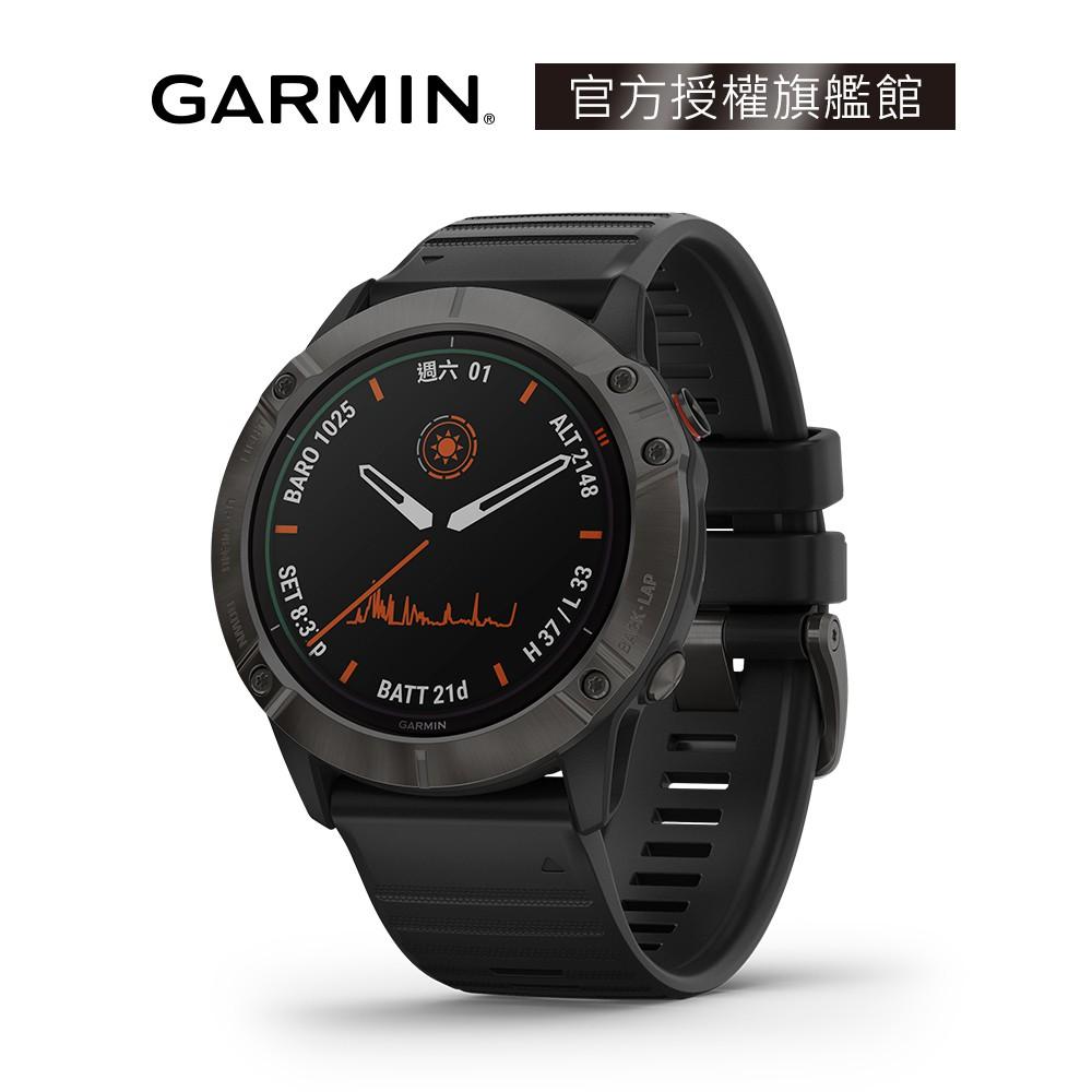 Garmin Fenix 6X Pro Solar 太陽能進階複合式運動GPS腕錶