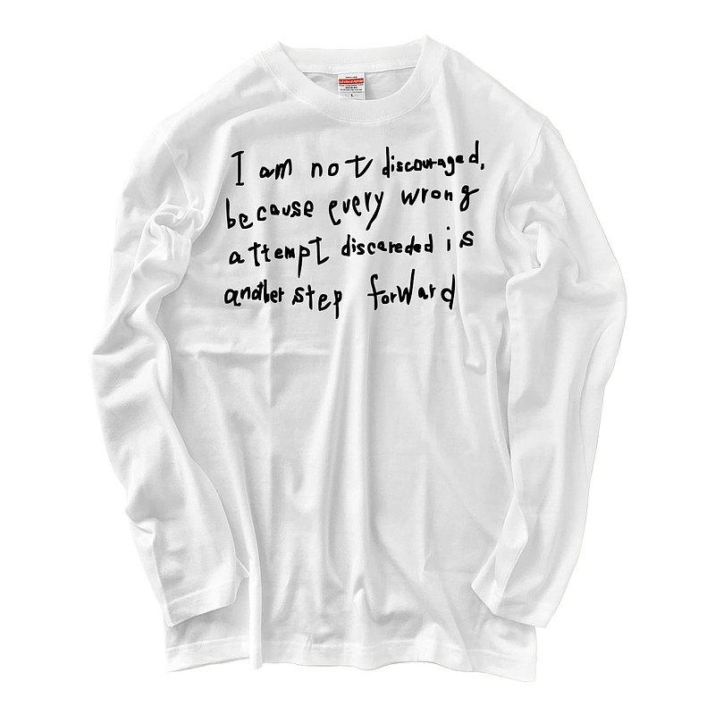 私は失望などしない。 長袖T恤