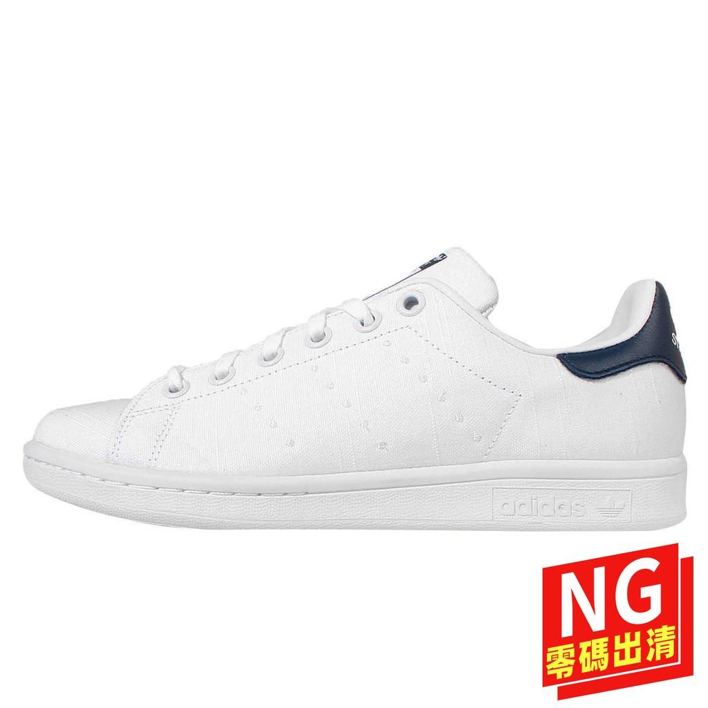 adidas 休閒鞋 Stan Smith W 白深藍 女鞋 休閒鞋【ACS】(US8.5)