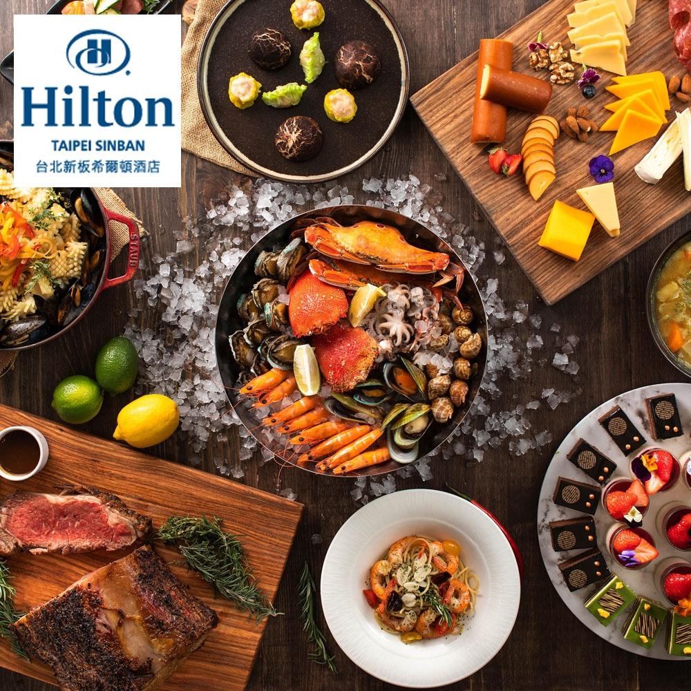 新板希爾頓酒店【Market Flavor 悅市集】週末自助午晚餐單人券[台北][Mohist電子票券]