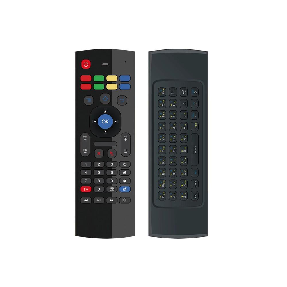 安博科技 飛鼠遙控器 雙面遙控器 鍵盤遙控器 八顆學習按鍵 保固三個月