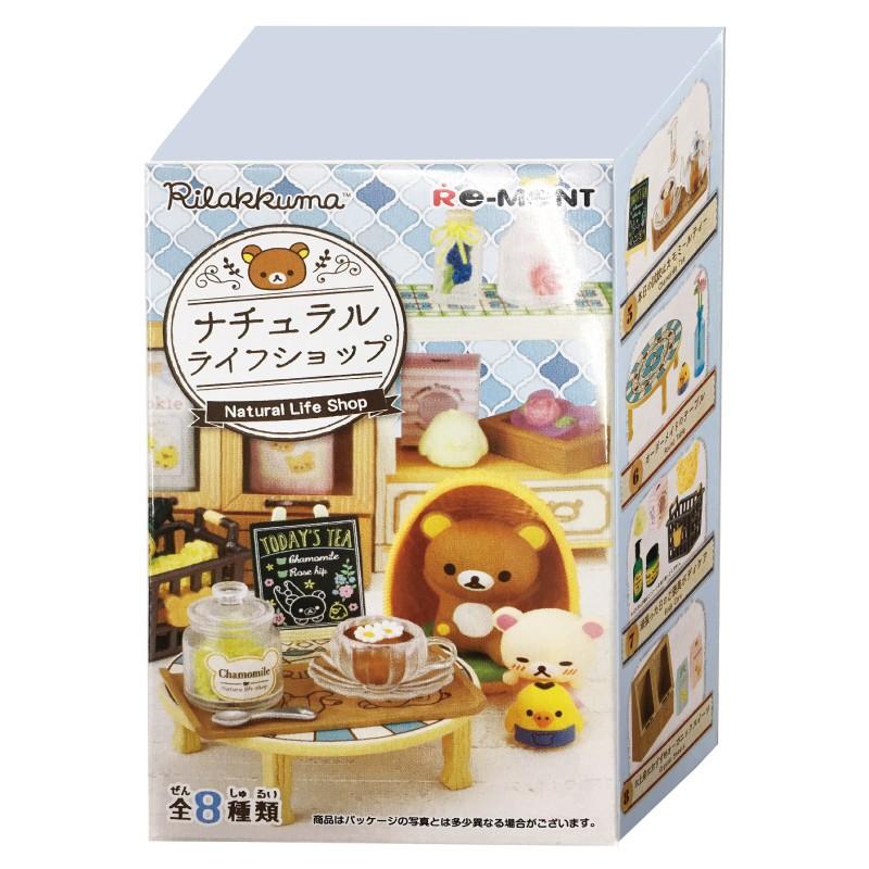 Re-ment 盒玩系列 拉拉熊 RILAKKUMA天然日用品雜貨店 玩具反斗城