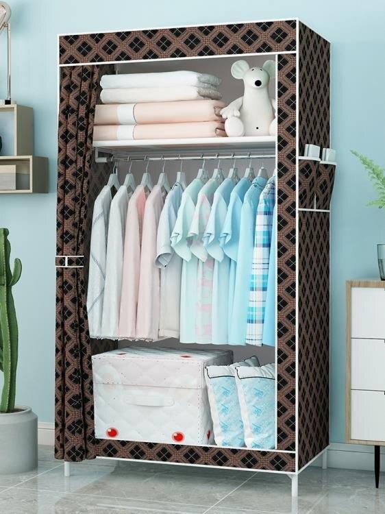 衣柜簡易布衣柜小號宿舍學生租房布藝組裝柜子折疊單人收納掛衣櫥