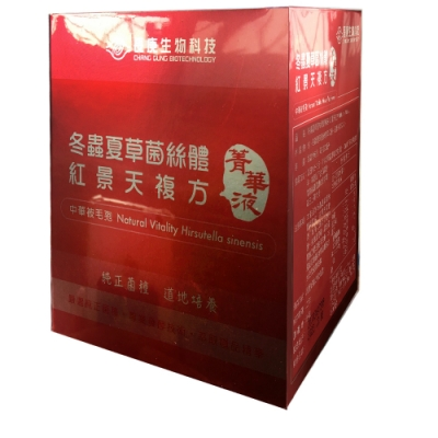 長庚生技 紅景天複方冬蟲夏草菌絲體精華液-單盒就免運-全素可(6瓶/盒;20ml/瓶)