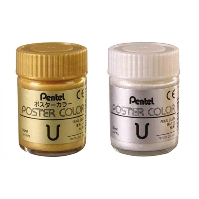 618購物節【Pentel飛龍】WPU2-T 廣告顏料 30cc  金/銀  6瓶/盒