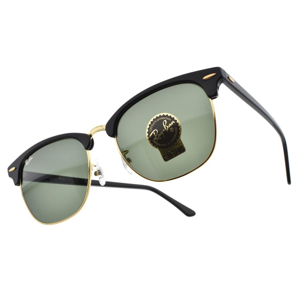 RayBan雷朋 太陽眼鏡 RB3016 W0365-55mm 經典Clubmaster 眉框 墨鏡-金橘眼鏡