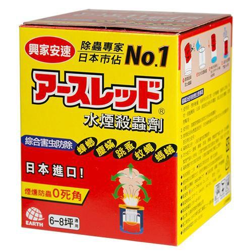 興家安速 水煙殺蟲劑20g【愛買】