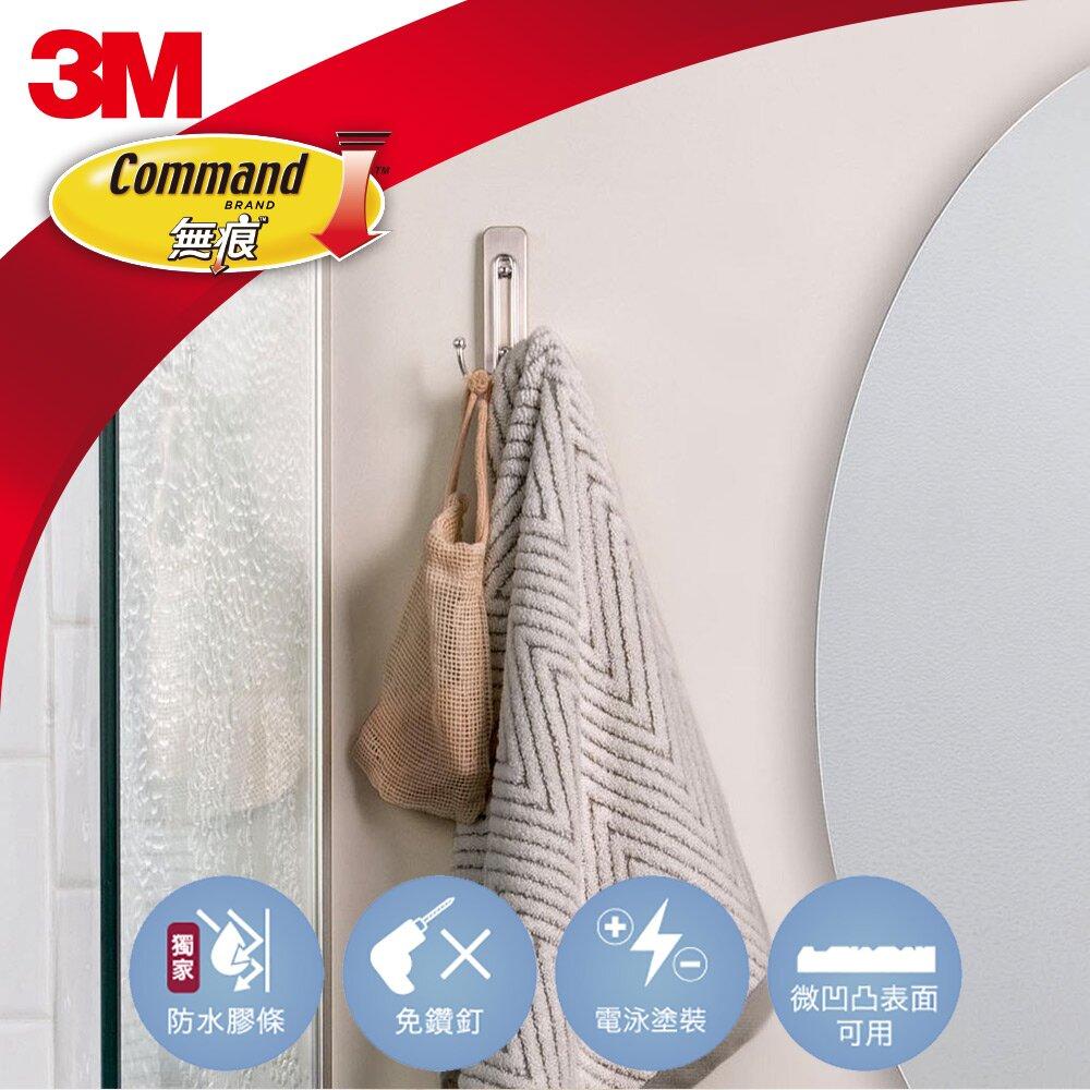 3M 無痕 金屬防水-大型掛鉤