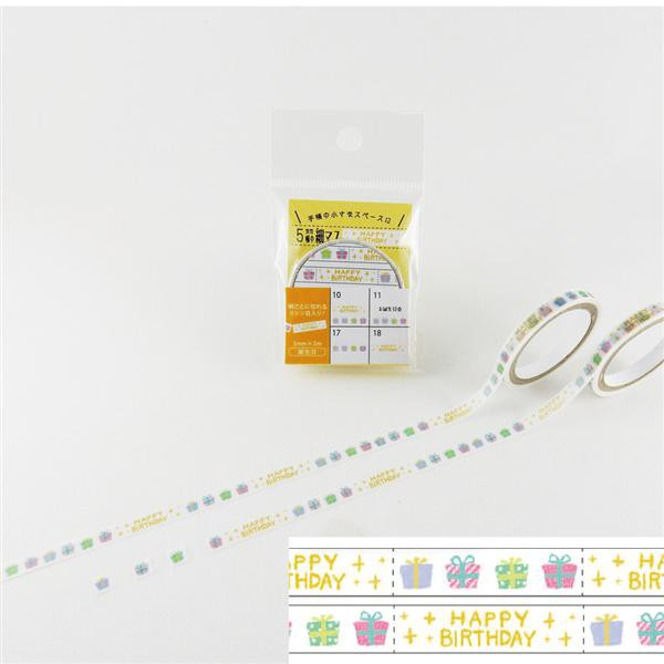 ROUND TOP 5mm Washi Tape/ Birthday eslite誠品