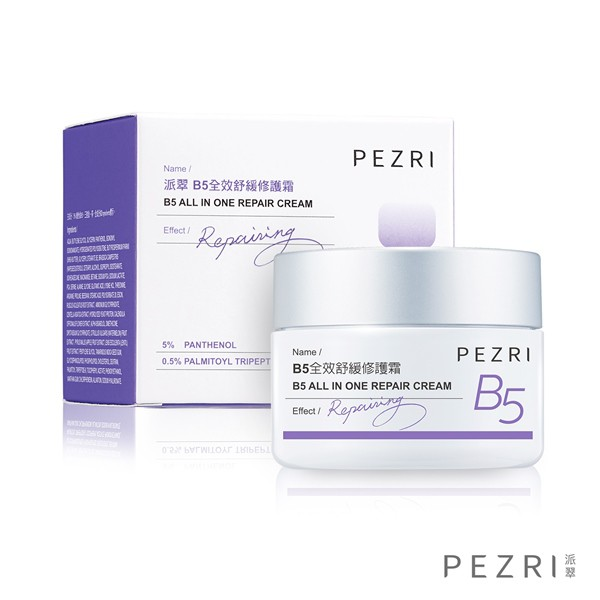PEZRI派翠B5全效舒緩修護霜(50g/罐)【康是美】