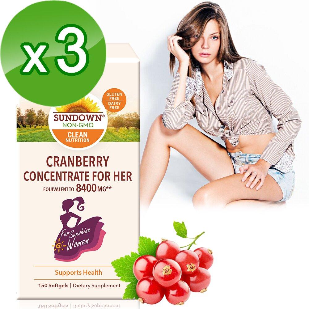 美國Sundown日落恩賜 超級蔓越莓plus維生素D3軟膠囊(150粒x3盒)組