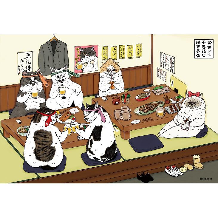 拼圖總動員 居酒屋 300P 不可思議的貓世界 KORIRI 繪畫