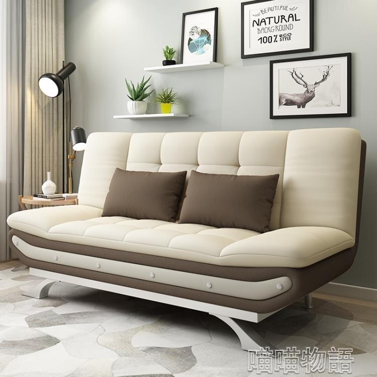 沙發床 简约布艺沙发两用可折叠沙发床双人经济型多功能1.2米1.8坐卧两用    【新年鉅惠】