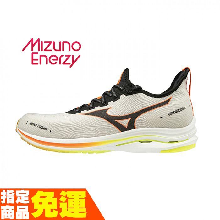 MIZUNO WAVE RIDER NEO系列 一般型男款慢跑鞋 白 J1GC207810 贈1襪 20FW【樂買網】