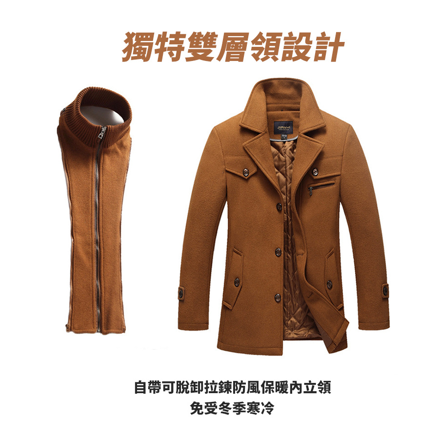 可拆式雙領.6A特級40%羊毛.毛呢大衣