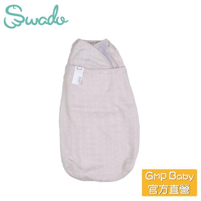 美國Swado-全階段靜音好眠包巾(紗布竹纖棉款 - 杏仁米)