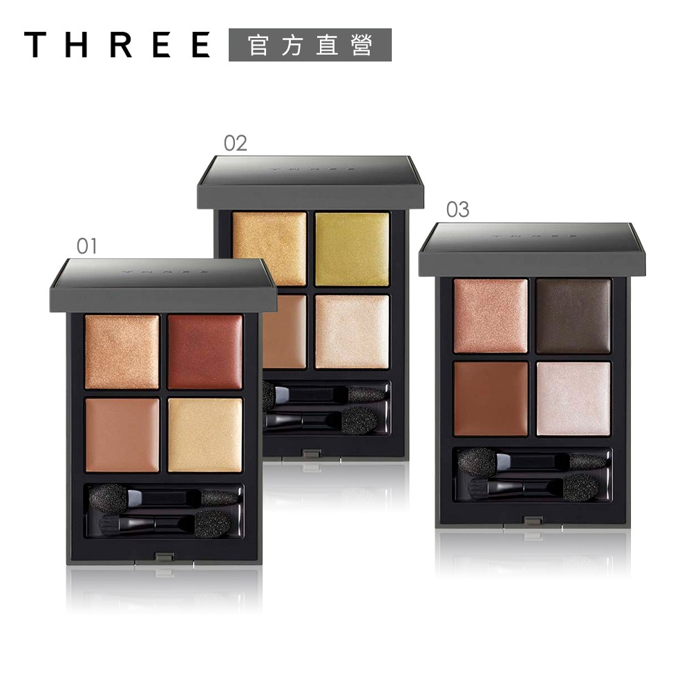 THREE 魅光幻眸眼采盒Ally 6g(3色任選)