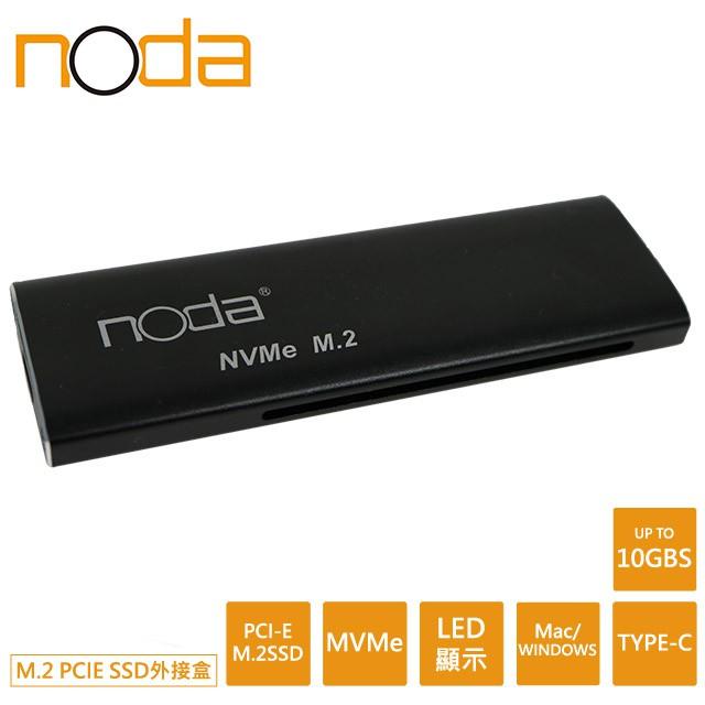 【Noda's Design Taiwan】原廠 Aura M.2 NVMe PCIE SSD外接盒 黑色