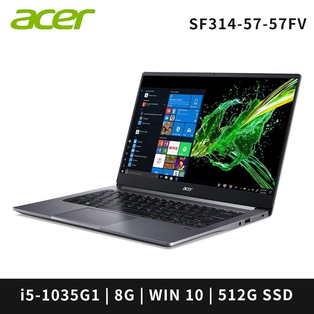 Acer 宏碁 SF314-57-57FV 筆電 i5 8G 512G SSD 灰色 福利品出清