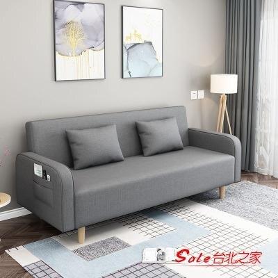 沙發床 沙發床兩用可折疊經濟型多功能網紅客廳單人雙人小戶型坐睡1.2米T【聖誕節 交換禮物】