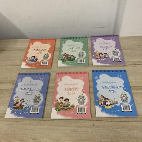 【現貨】新款簡體棒小孩百分百勵志讀本小學生課外書籍(6本入/777-6942)