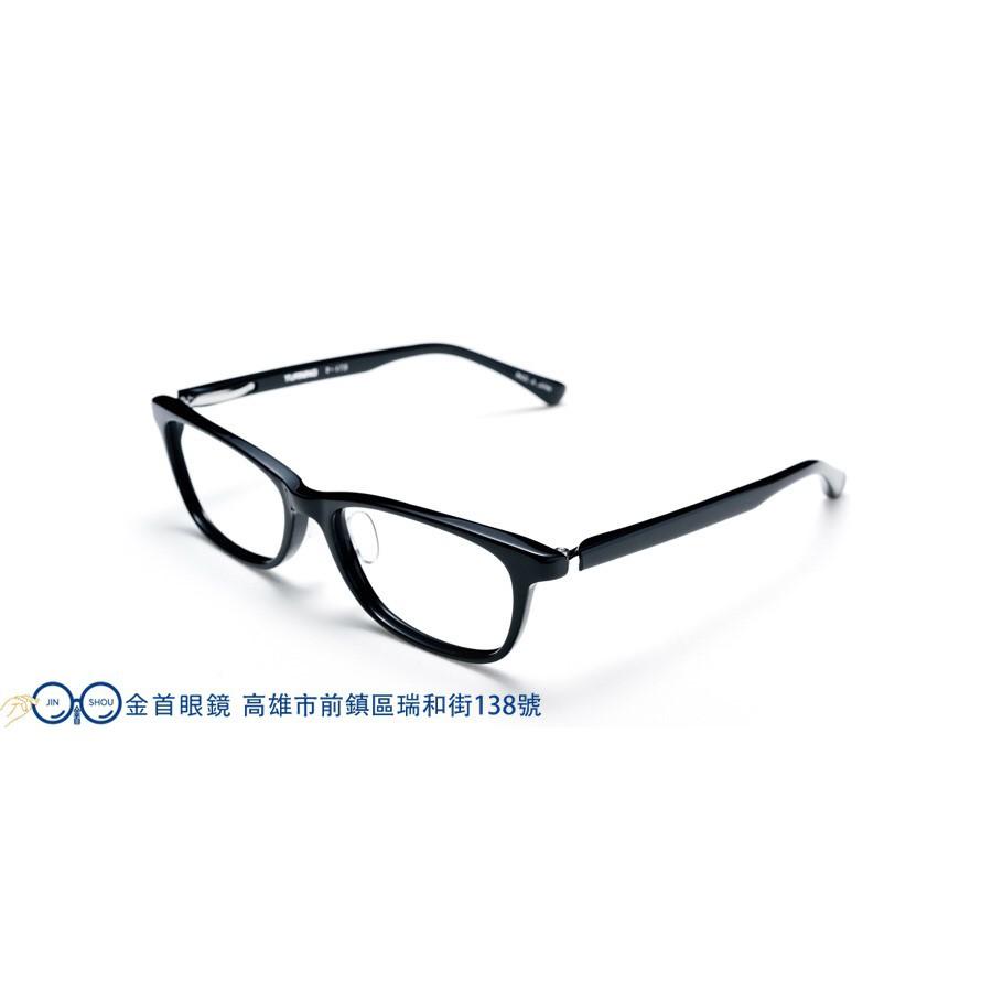谷口眼鏡 T-173_01 黑 原廠正品 免運費 金首眼鏡