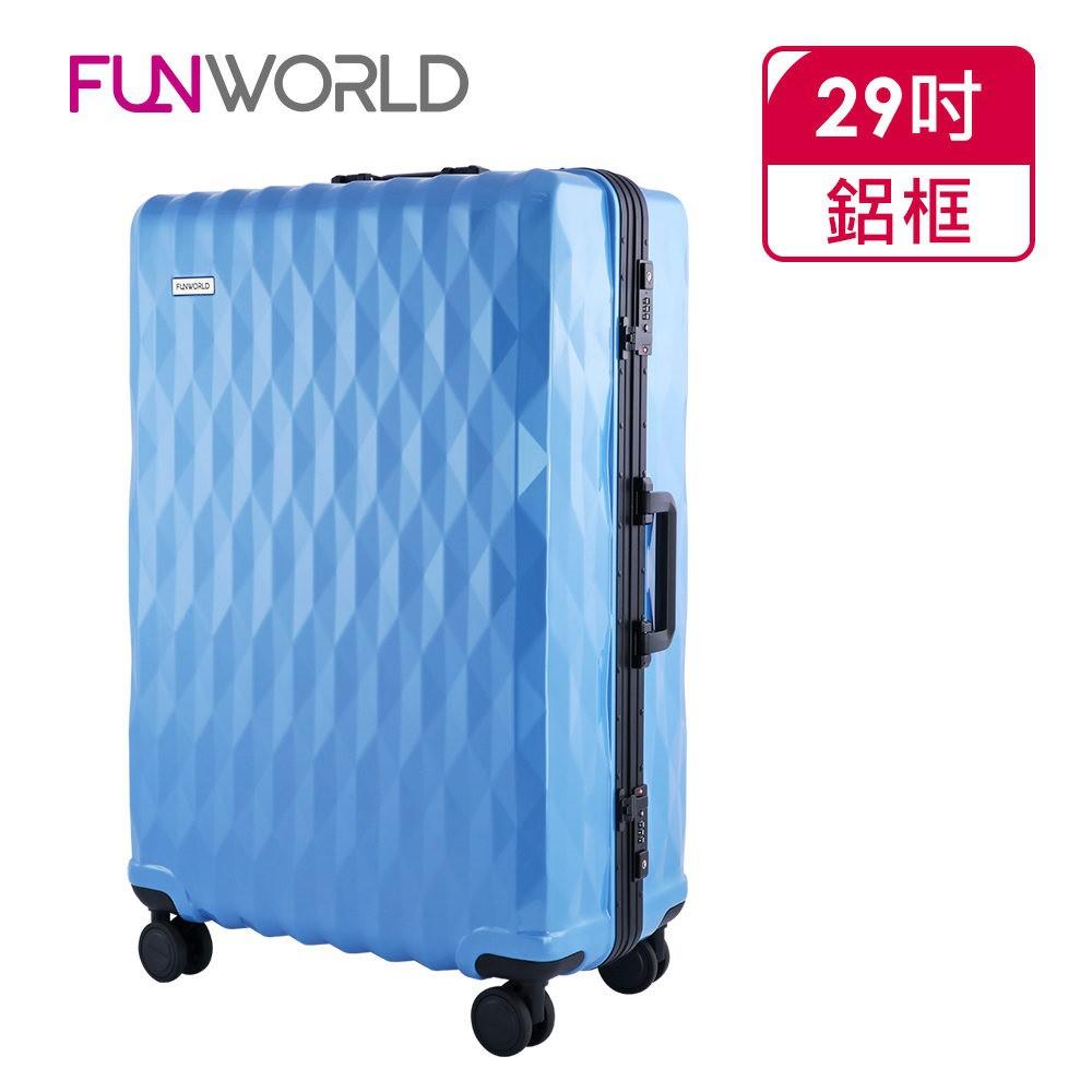 【FUNWORLD】29吋鑽石系列經典款鋁框行李箱-沁心藍