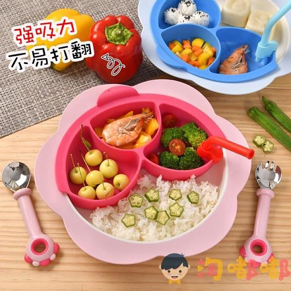 輔食碗分隔吸盤餐盤寶寶勺子兒童外出分格碗餐具【淘嘟嘟】