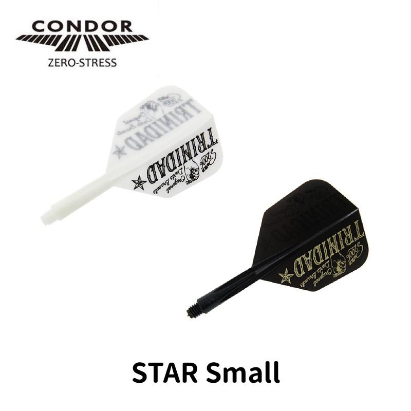 【CONDOR】STAR Small Black 鏢翼 DARTS