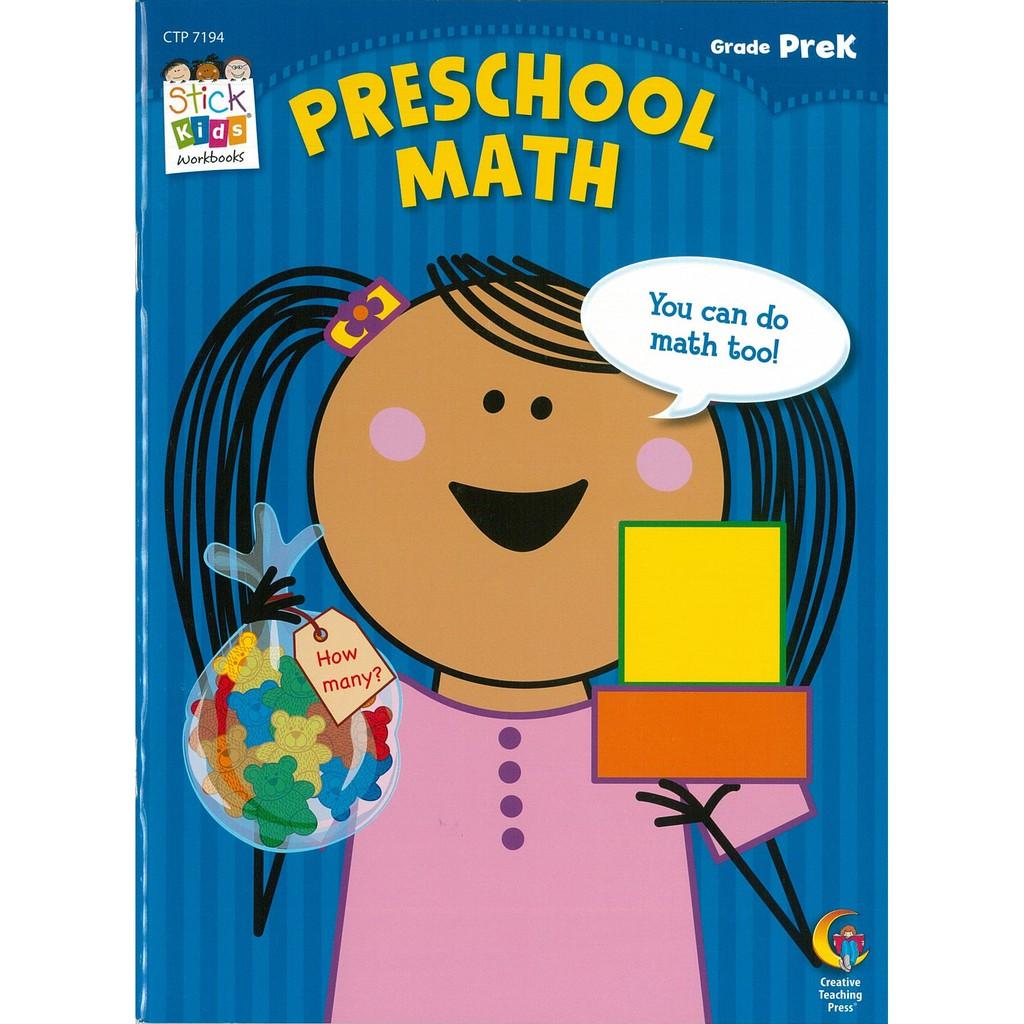 Stick Kids Workbook Grade PreK: Preschool Math 兒童英文練習簿