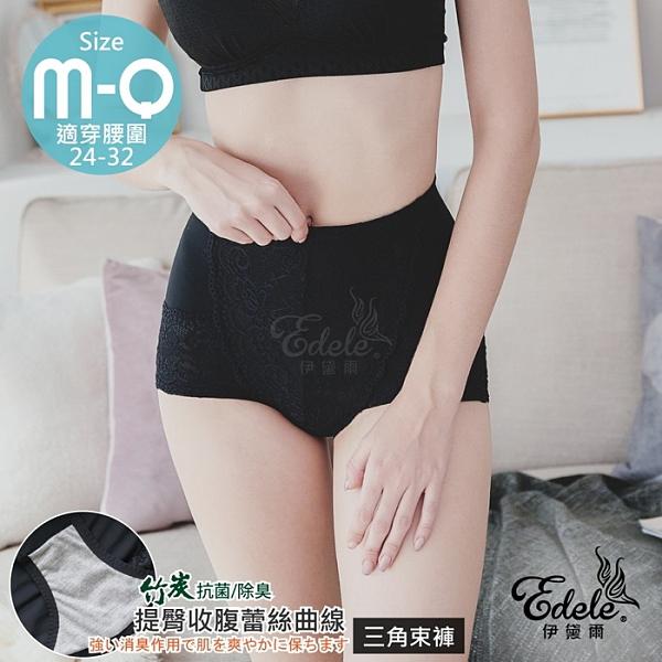 魔塑窈窕輕塑竹炭蕾絲收腹美型塑褲 M-XXL (黑色)-伊黛爾