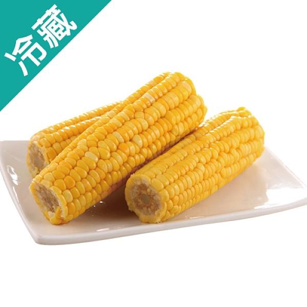 金黃甜玉米  1入/包(200g±5%/包)【愛買冷藏】