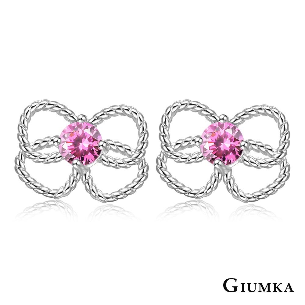 GIUMKA女耳環耳針式韓版耳飾可愛蝴蝶結 銀色粉鋯款MF07042