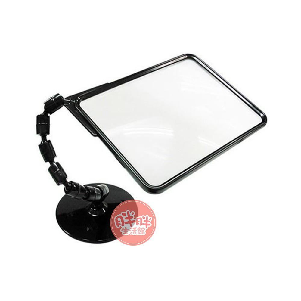 放大鏡 閱讀用放大鏡 大面積 大尺寸 免手持 老人閱讀放大鏡 【胖胖生活館】