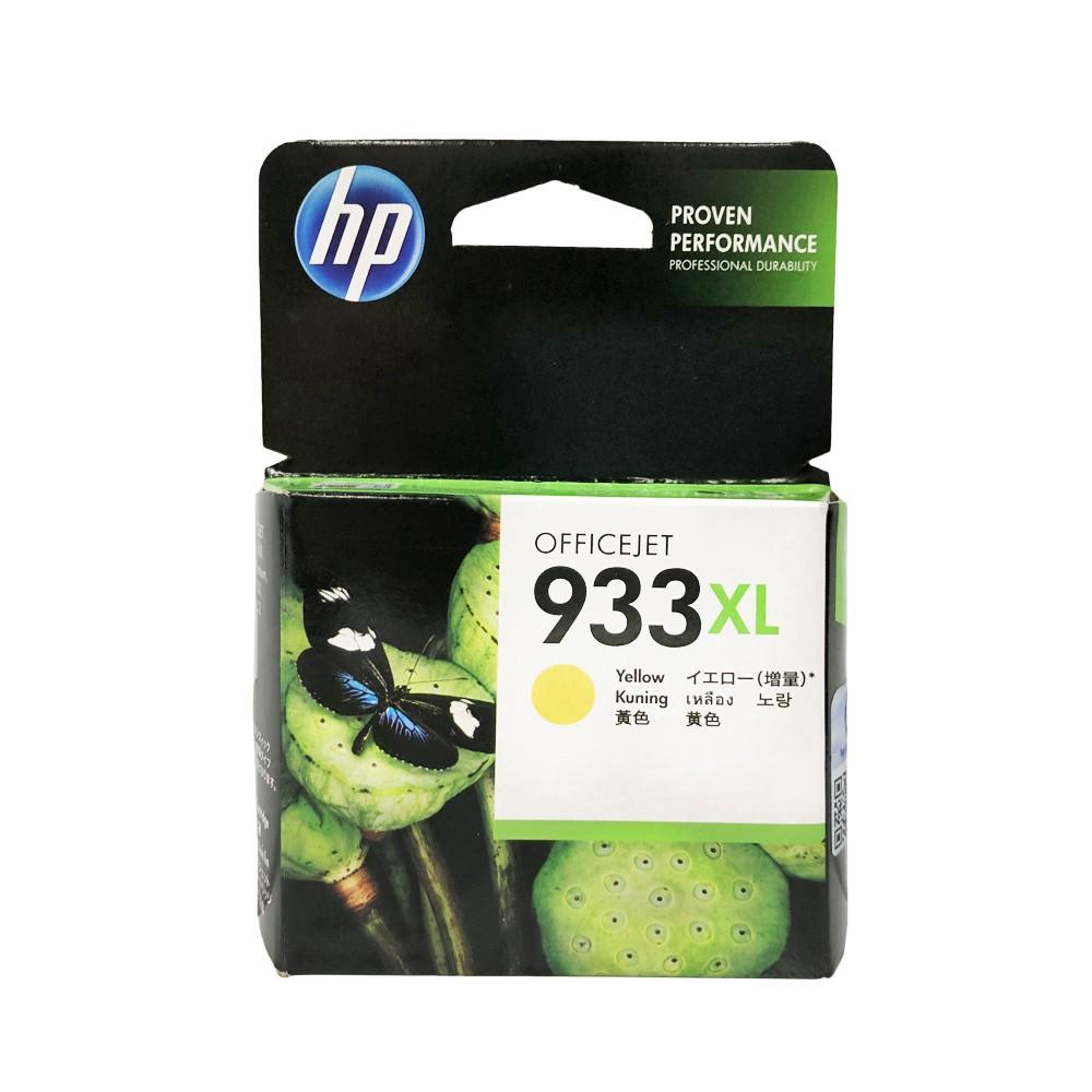 HP 933XL 大印量黃色墨水匣 CN056AA 廠商直送 現貨 宅配免運