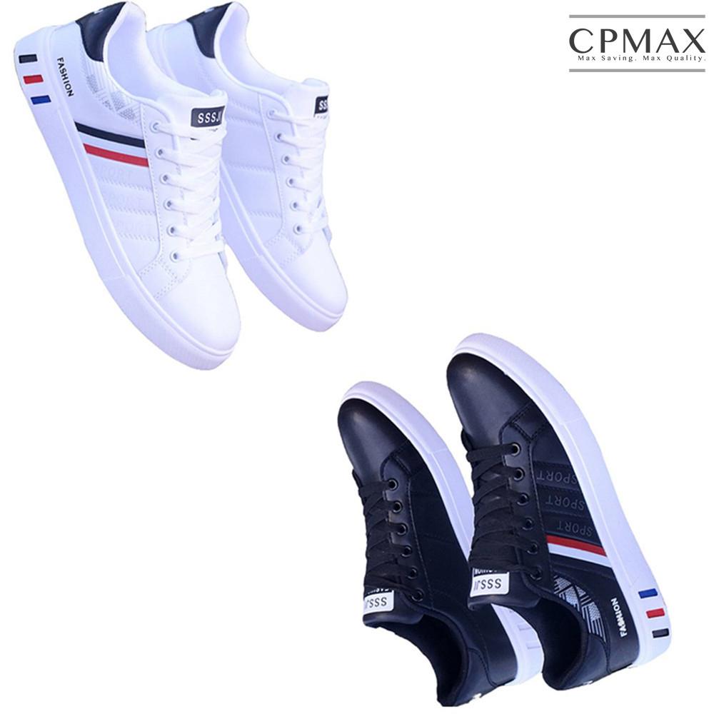 CPMAX 百搭潮流小白鞋 休閒鞋 男休閒鞋 男鞋 其他休閒鞋款 運動休閒鞋 百搭鞋 白色休閒鞋 帆布鞋 S98