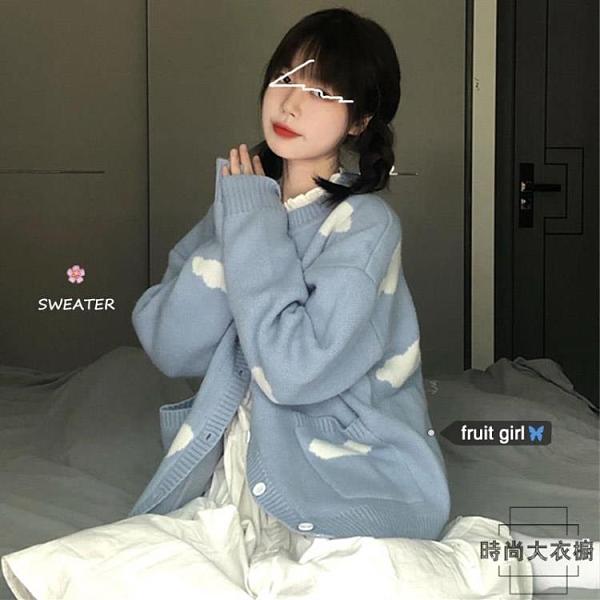 針織開衫女秋冬寬鬆圓領少女毛衣外套【時尚大衣櫥】